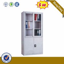 مكتب حديثة أثاث مدرسة معدنية مخزن رف الصلب الزجاج 2 خزانة الملفات ذات الملفات المرجعية للأبواب