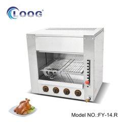 Tipo di gas commerciale stufa da tavolino di Infrared della griglia 4 del Salamander del girarrosto del pollo del forno della macchina GPL del Salamander per il ristorante