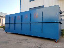 小さい企業の汚水処理装置装置
