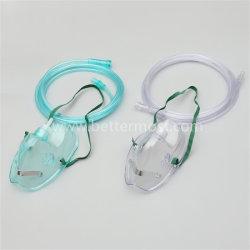قناع أكسجين مجاني من DEHP عالي الجودة يمكن التخلص منه مع الأكسجين ISO13485 CE FDA