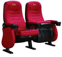 移動劇場の映画館の椅子のためのプラスチック家具