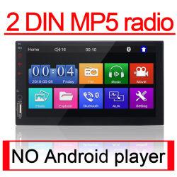Coches 2 DIN Radio MP5 Reproductor de Radio Multimedia con sistema de audio vídeo