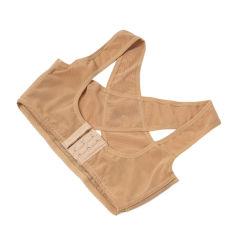 높은 탄력 있는 체조 적당 지원 벨트 S-XL 검정/피부 색깔 허리 뒤 자세 개정 붕대 스포츠 조끼 상단 여자 자세 등 교정기
