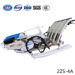 2zs-4A la plantation des semences de riz plateau de semis de la machine