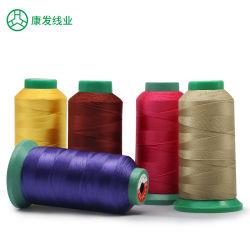 紫外線100%の高い粘着性ポリエステル糸を保護しなさい