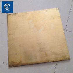 لوح نحاسي نقي بنسبة 99% H62 H65 H68 H70 H75 H80 H85 H90 H96 Brass Sheet