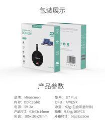 WiFi G7 Plus Wireless 5g de pantalla de Alta Definición 4K Director receptor HDMI Dongle