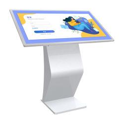 19 بوصة LED معلومات Kiosk السعر/مجلة الصحف الإعلانات باللمس الشاشة