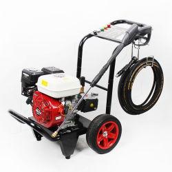 7HP Mini Gasolie/Petrol Power Water Cleaner Machine