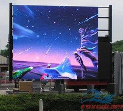 屋外の高い明るさRGB P10はLED表示競技場スクリーンの広告を防水する