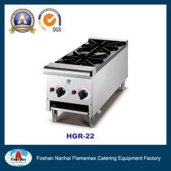 상업적인 2 가열기 가스레인지 (HGR-22)