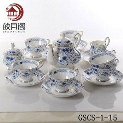 El hueso de alta calidad Juego de café de porcelana China juego de té