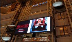 150inch磁気前部サービスRGBフルカラーの統合されたLEDデジタル掲示板のビデオ壁