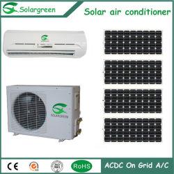 حالة الهواء الشمسي Acdc مع تكثيف الصف المزدوج