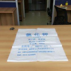 كيس من البولي بروبيلين PP منسج يستخدم لتغليف اللفات، والأرز، والحبوب، والحقيبة البلاستيكية الرخيصة المنسوجة