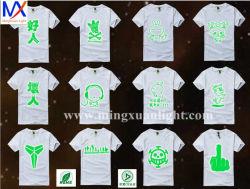 Эль-LED одежды панели рекламные футболки LED Ys-1701
