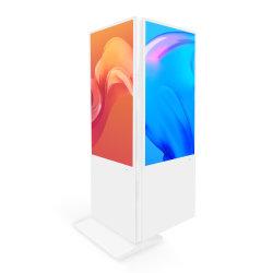 Aiyos capacitiva LCD de 32 pulgadas/IR tocar la pantalla Dual Digital Signage para mostrar publicidad