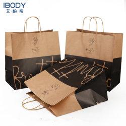 FSC 認証ブラウンクラフトリサイクル食品包装用キャリーバッグ付き クリスマスのペーパーギフト袋のためのハンドル