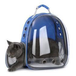 Пэт пространство дамской сумочке рюкзак плеча переносные дышащий поездки Pet Cat сумка