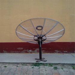 C 악대 120cm를 가진 옥외 격자 위성 접시 안테나