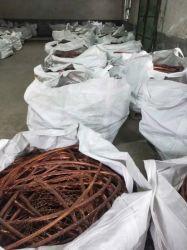 銅線スクラップアルミニウムケーブルスクラップ: 99.99% 本日価格 メーカーダイレクト販売