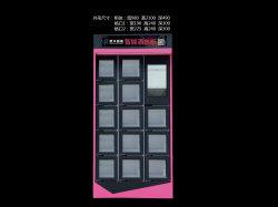 Vino Tinto inteligente máquina expendedora de Bar Pub KTV