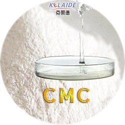 CMC natrium/ Carboxymethylcellulose/ Carboxy Methyl cellulose CMC Factory Price