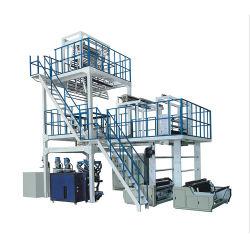 高速ABA 3 2つの層の小型HDPE LDPEのPEによって吹かれるフィルムの押出機の農業のポリエチレンのプラスチックフィルム吹く機械