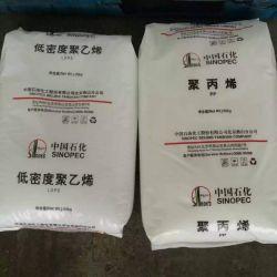 저밀도 폴리에틸렌 LDPE 과립 필름 급료
