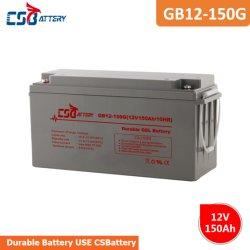 Csbattery 12V150ah VRLA 바람 힘 저장을%s 깊은 주기 젤 건전지 또는 태양 거리 빛 또는 기관자전차