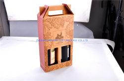 De manier het Goede Vakje van het Document van Kraftpapier van het Ontwerp met de Druk van de Douane voor Rood de Opslag wint van de Verpakking paste Afgedrukte OEM van China Zhuhai Goede Kwaliteit in de Prijs van de Fabriek aan
