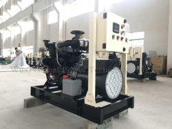 12квт / 15 ква морской воды с водяным охлаждением откройте дизельных генераторных установках с дизельным двигателем Yanmar дизельный генератор генераторах