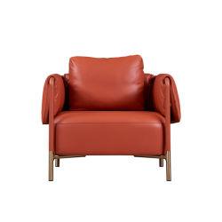 流行のオレンジラウンジチェアの居間の余暇の単一の椅子
