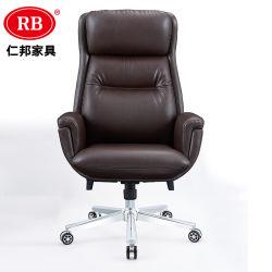 Удобное управление стул с высоким противодавлением большое место и функция наклона исполнительного поворотный компьютер Кресло из кожи PU