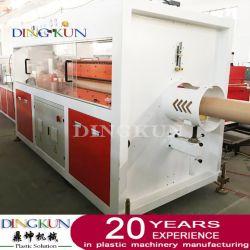 PVC HDPE PE パイプマシン / プラスチック PVC PE パイプ 製造ライン /PVC パイプエクストルーダー / プラスチック成形機
