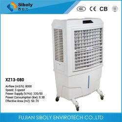 Siboly商業および産業のための蒸気化のエアコンのタイプ空気クーラーを立てる8000 M3/Hの屋内および屋外の使用の国内携帯用床