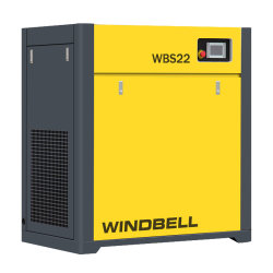中国の顕著な低圧産業電気オイル販売の自由で小さい無声回転式ねじ空気圧縮機の価格