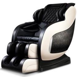 """Игра """"люкс"""" массажное кресло с электронным управлением"""