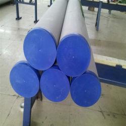 304 316 316L円形の溶接された継ぎ目が無いステンレス鋼の管
