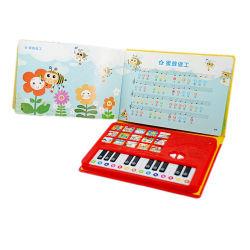 لوحة صوت ذات شكل خاص لوحة موسيقى بيانو وحدة لوحة طباعة كتاب