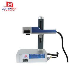플랜지 마킹용 소형 휴대용 섬유 레이저 마킹 기계
