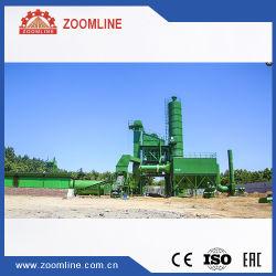 На стоящем автомобиле асфальт завод цена фунтов2000 асфальт свойства растений 160 Унг