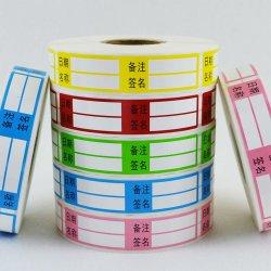 방수 매트 라매네이션 유기농 전용 스킨케어 라벨 스티커 롤 맞춤 스티커 접착 스티커 롤 라벨 부착