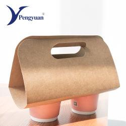 ホールダーの包装はコーヒーに紙コップのホールダーを取る