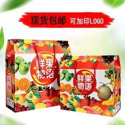 Papel grande y preciosa caja de fruta