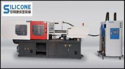 シリコーンゴム機械またはシリコーン機械(機械を作るLSRの医学の気球) /Horizontalの直接圧力液体のシリコーンゴム