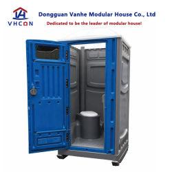 مصنع الصين مصنع من متينة Roto-molding HDPE الحبار البلاستيك المتنقلة مرحاض محمول