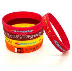 Низкая цена высокого качества цветной печати рельефная буддистских Логотип силиконовый браслет браслет судов вспомогательного оборудования