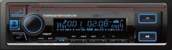 Ein LÄRM Auto-Stereoautoradio-Auto-Spieler MP3 mit FM USB-statischer Ableiter