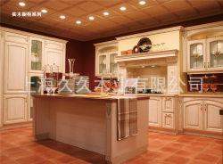 American Red Oak Chêne rouge de cuisine en bois solide-2